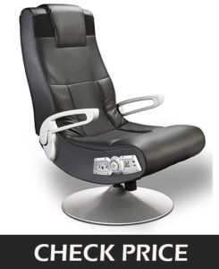 X Rocker Wireless Gaming Chair
