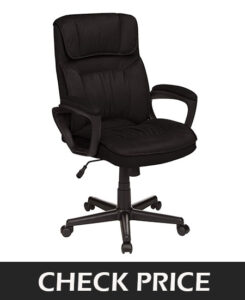 AmazonBasics Classic Office Chair